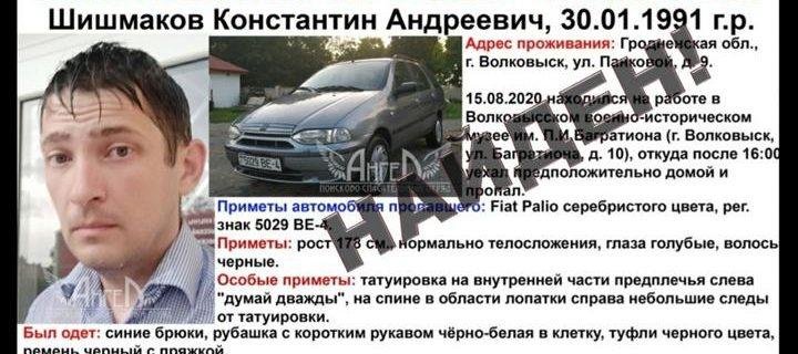 shishmakov_nayden
