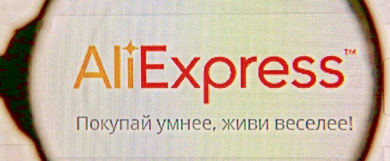 Капитал -каталог товаров Алиэкспресс
