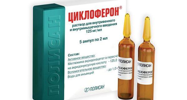 czikloferon-ampuly
