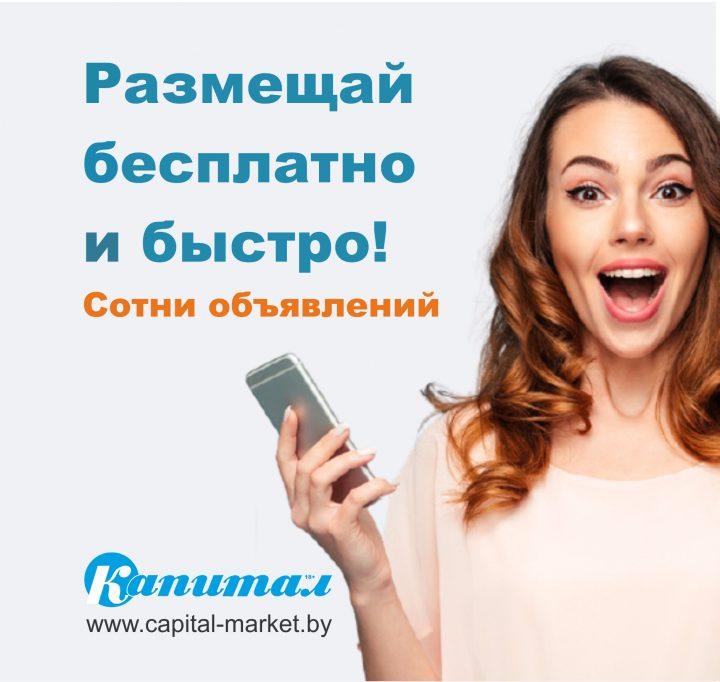 Резервная_копия_sale34