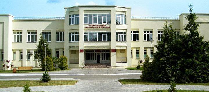 bolnica_speleolecheniya_soligorsk