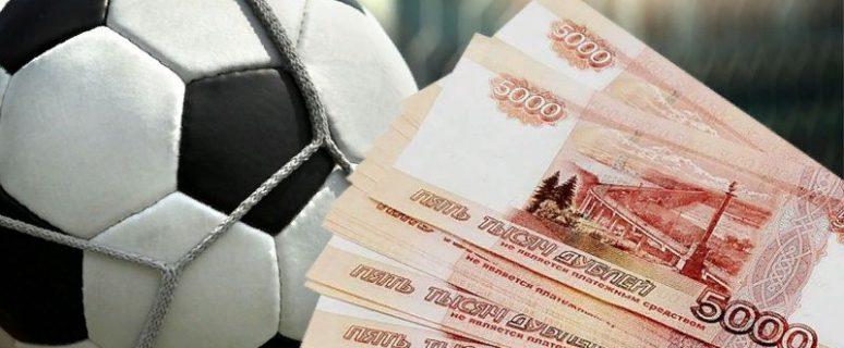 moshenniki_obmanuli_zhitelya_uhty_predlozhiv_sdelat_stavki_na_sport-compressed