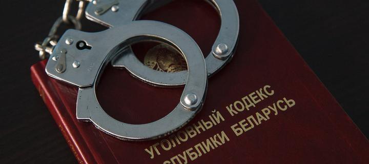 ugolovnoi_delo_zaderzhanie_arest_naruchniki_20170511_shuk_tutby_phsl_9519
