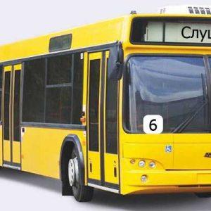 raspisanie-avtobusov-slutsk-300x300