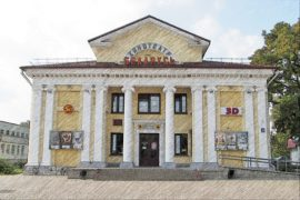 Kinoteatr-Belarus-g.-Slutsk-1-270x180