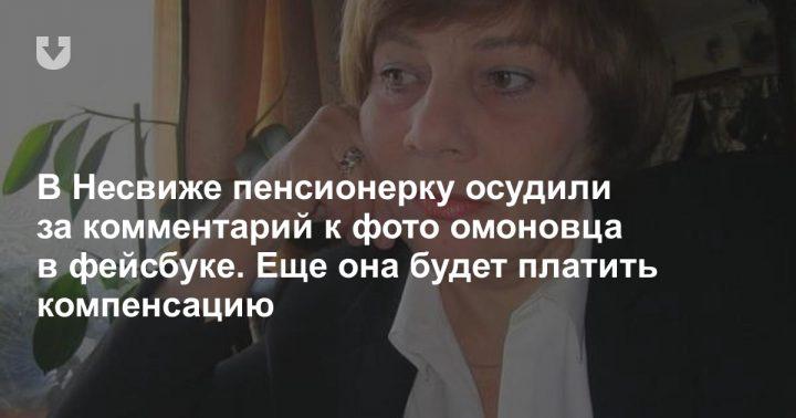 og_723707_svetlana_ponomareva