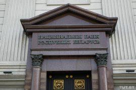 nacionalnyi_bank_nacbank_20190730_shuk_tutby_phsl_1710