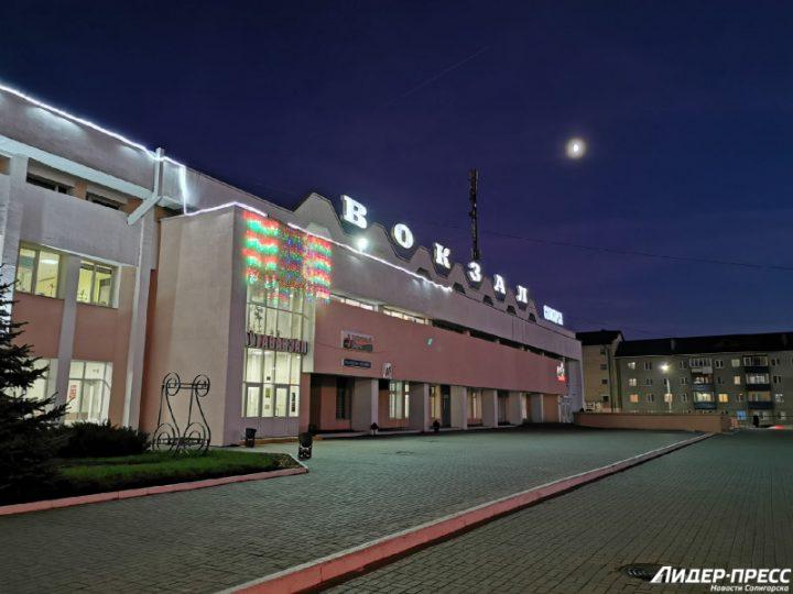 вокзал3-fill-800x600