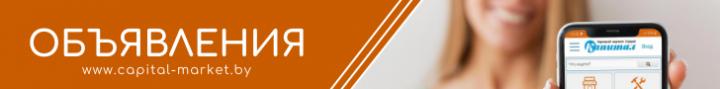 Горизонтальный баннер 728x90  пикс