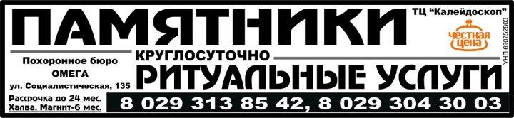 Резервная_копия_Саванович