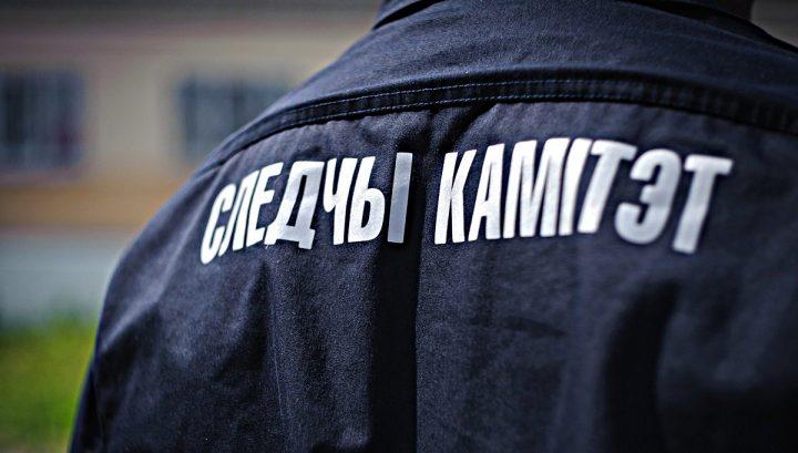 van_9466_yarivanovich_shablony_sledstvennyy_komitet_sledchy_kamitet_sk_usk_sledstvie_sledovateli_tutby-1