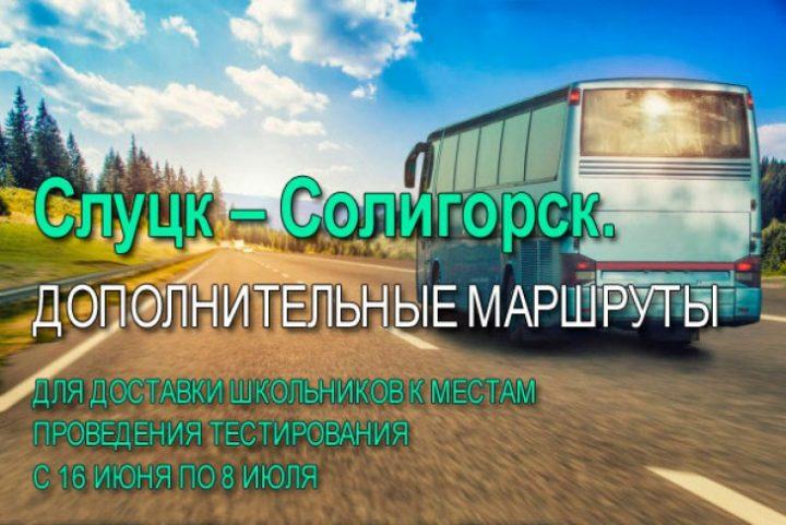 000647_977663_big
