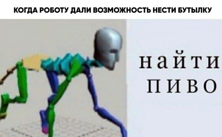 photo_2021-06-10_19-37-45