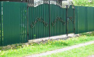 Заборы. Ворота. Калитки