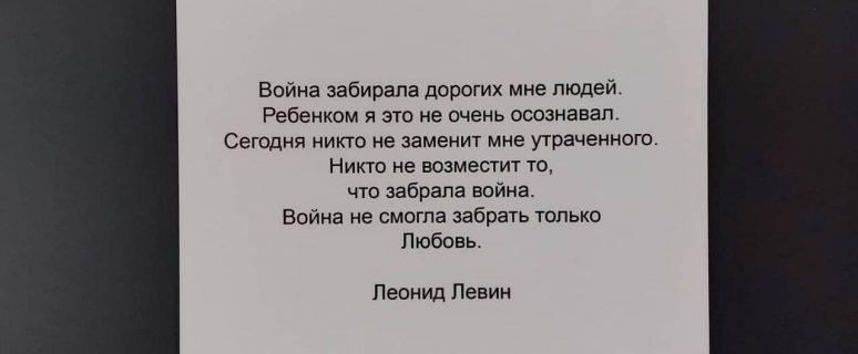 photo_2021-08-04_16-35-01